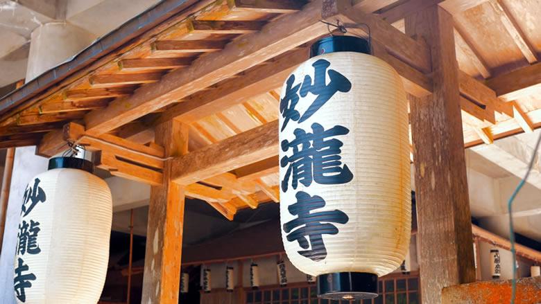富田林市のお祓い・除霊